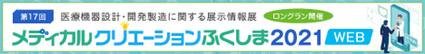 fukushima2021.png